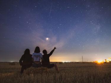 天体観測は難しい?初心者が頭に入れたい天体観測の方法